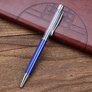 DIY ハーバリウム ボールペン 【04】 プリザーブド ドライフラワー ハンドメイド 素材 デコ 土台 プレゼント