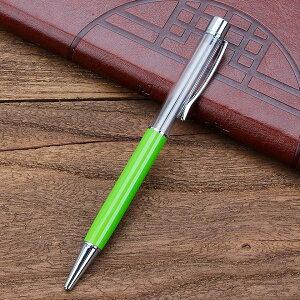 DIY ハーバリウム ボールペン 【11】 プリザーブド ドライフラワー ハンドメイド 素材 デコ 土台 プレゼント