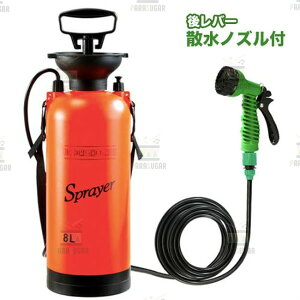 加圧式 携帯用 簡易 シャワー 8リットル 7パターンの散水ノズル ポータブルシャワー アウトドア キャンプ 海 川 電源不要
