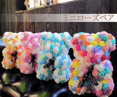 インテリア雑貨玄関飾り会場装花式場装花結婚式飾りウェルカムボードデコレーションくまバラ薔薇可愛いカラフル