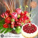 【花とスイーツ】お誕生日のフラワーアレンジメントLサイズ No.L05と洋菓子店カサミンゴーの最高級ケーキとのセット【…
