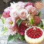 【花とスイーツ】お誕生日のフラワーアレンジメントMサイズNo.M01と洋菓子店カサミンゴーの最高級ケーキとのセット【選べるケーキ誕生日プレゼント女性誕生日花ギフト生花スイーツセット】