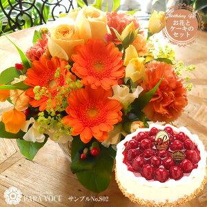 【バースデーケーキ 花とスイーツ】お誕生日のフラワーア...