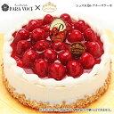 【誕生日 ギフト スイーツ セット】洋菓子店カサミンゴーの最高級ケーキ 選べるホールケーキ 直径15cm ※こちらはオプ…