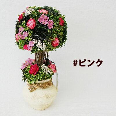 ドライフラワーアーティフィシャルフラワーキャンディトピアリー(M)