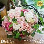 オーダーメイドのフラワーアレンジメント花束Mサイズギフトハロウィンアレンジメント誕生日プレゼント花退職祝い定年女性男性妻結婚記念日誕生日プレゼント敬老の日結婚祝いバラ生花花ギフトおしゃれ