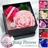 【花ギフト】ミニアロマボックスソープフラワー【石鹸でできた花アレンジフラワーボックスフラワー誕生日プレゼント女性フラグランス】