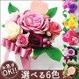 ソープフラワーアレンジメント石鹸でできた花ギフト芳香剤花プレゼント