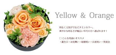 誕生日プレゼント花ギフト贈り物フラワーアレンジメントバラフラワーボックス