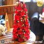 クリスマス数量限定!木の実のクリスマスツリー♪完売必至の人気商品!クリスマスツリークリスマスツリーインテリアドライフラワー赤レッド自然素材プレゼント即日発送【RCP】【店頭受取対応商品】