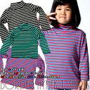 キッズボーダーハイネックTシャツ 子供 ハイネック ベーシック シンプル 80cm 90cm 95cm 100cm 110cm 120cm キッズ 韓国子供服 ジュニア 子供服 男の子 女の子 ダンス
