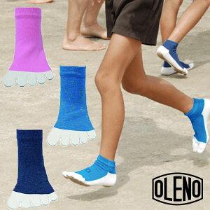 OLENO はだし靴下 KIDS 5フィンガー シリコンラバー ソックスシューズ すべり止め付き キッズ 靴下 靴 昌和莫大小 オレノ しょうわめりやす はだし 裸足 くつした くつ 子供 5本指 素足 足袋シュ