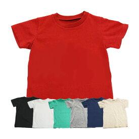 半袖Tシャツ キッズ 半袖 Tシャツ 半T カラフル インナー 日常 安い ベーシック シンプル 80cm 90cm 95cm 100cm 110cm 120cm トップス 男の子 女の子 アウトレット