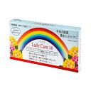レディケア16 Lady Care 16 皮膚保護ゲルシート 傷あとケア シリコーンゲルシート かぶれにくい 繰り返し使える 一般…
