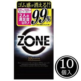 ZONE 10個入り ジェクス ゾーン コンドーム ゴム 避妊具 避妊用品 ステルス ゼリー JEX 新商品【メール便送料無料】