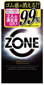 ZONE 10個入り ジェクス ゾーン コンドーム ゴム 避妊具 ステルス ゼリー 新商品