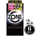 ZONE ※6個入り×2箱セット※ ジェクス ゾーン コンドーム ゴム 避妊具 避妊用品 ステルス ゼリー JEX 新商品【メール…