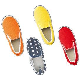 キッズ 上履き キッズシューズ スリッポン スニーカー キッズスニーカー シューズ 靴 運動靴 子供靴 ダンス カジュアル かわいい かっこいい 14cm 15cm 16cm 17cm 18cm 19cm 20cm 21cm 男の子 女の子 オールシーズン アウトレット