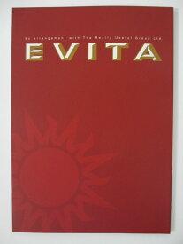 【中古パンフレット】EVITA(エビータ)(2007) 劇団四季ミュージカル