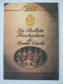 【中古パンフレット】Les Ballets Trockadero de Monte Carlo Japan Tour 1998(1998)トロカデロ・デ・モンテカルロ・バレエ団