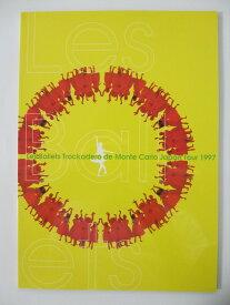 【中古パンフレット】Les Ballets Trockadero de Monte Carlo Japan Tour 1997(1997)トロカデロ・デ・モンテカルロ・バレエ団
