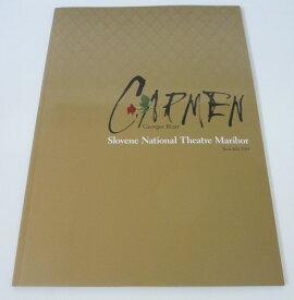 【中古パンフレット】CARMEN(カルメン)(2014) スロヴェニア・マリボール国立歌劇場