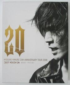 【中古パンフレット】氷室京介 20th anniversary TOUR 2008 JUST MOVIN -MORAL〜PRESENT-