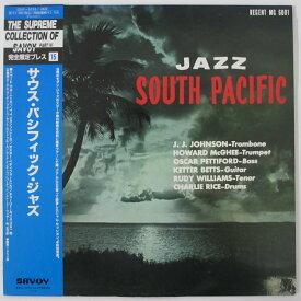 【中古LPレコード】JAZZ SOUTH PACIFIC(サウス・パシフィック・ジャズ)/HOWARD McGHEE(ハワード・マギー)