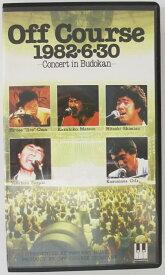 【中古VHS】オフコース 1982.6.30 武道館コンサート