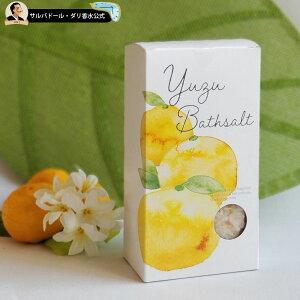 入浴剤 ギフト ゆずバスソルト 40g×5包:5回分 入浴剤 ゆずの香り 天然ゆず ユズの香り お風呂 ギフト バースデー 誕生日 お祝い プレゼント 女性 イエナカ 父の日 ギフト