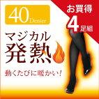 マジカル発熱タイツ40D4P
