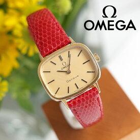 1年保証 オメガ アンティーク 70's レディース 腕時計 美品 ジュネーブ K18金張 テレビジョン ビンテージ ゴールド 新品リザード革ベルト 赤(黒も可) 手巻 時計 OMEGA【中古】
