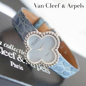 VCA ヴァンクリーフ&アーペル アルハンブラ K18WG 322974 ブルーグレーシェル文字盤 マザーオブパール レディース 腕時計 電池交換済