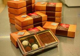 パリ・ドートンヌ ショコラ・セレクション 直営店