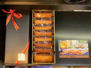 パリ・ドートンヌ直営店『こだわりのフィナンシェ8個入り』( 引菓子 贈り物 洋菓子 フィナンシェ おすすめ ギフト 発酵バター お取り寄せ お中元 お歳暮 母の日 父の日 内祝い スイーツ 高