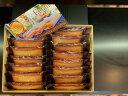 パリ・ドートンヌ直営店『ハニーフィナンシェ15個入り』( 洋菓子 詰め合わせ お中元 送料無料 焼菓子 セット フィナ…