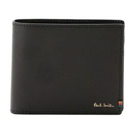 【あす楽】ポールスミス 折財布 STRIPE STITCH TAB 二つ折り ブラック Paul Smith