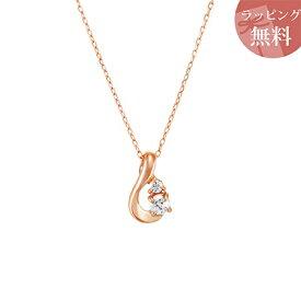 ヨンドシー ネックレス 4月誕生石 ダイヤモンド しずくモチーフ K10ピンクゴールド 4℃