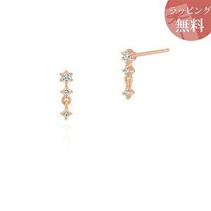 ヨンドシー ピアス ダイヤモンド 3石 K10ピンクゴールド 4℃
