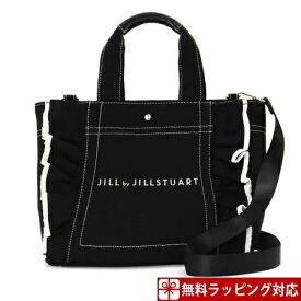 ジルスチュアート バッグ トートバッグ フリルキャンバストート ブラック JILLSTUART