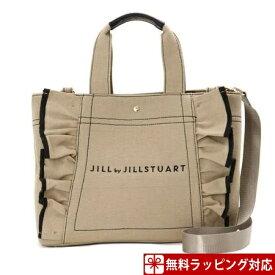 ジルスチュアート バッグ トートバッグ フリルキャンバストート カーキ JILLSTUART