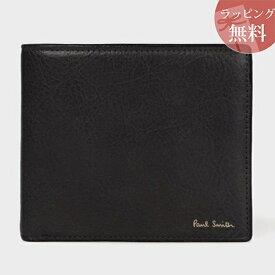 ポールスミス 財布 折財布 メンズ サプルベジタンレザー 2つ折り財布 ブラック Paul Smith ポール スミス