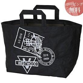 ヴィヴィアンウエストウッド バッグ トートバッグ L レディース スタンプ ブラック Vivienne Westwood ヴィヴィアン ウエストウッド