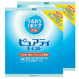 シード ピュアティモイスト120ml 6本セット(3本×2箱) ハード コンタクト 洗浄液