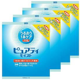 【送料無料】 お徳用 シード ピュアティモイスト120ml(3本×4箱)12本セット ハード コンタクト 洗浄液