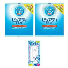 シード ピュアティモイスト 6本とジェルクリンW 1本セット ハード コンタクト 洗浄液