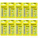 【送料無料】補聴器 電池 パナソニック製空気電池 PR536(10A)10個パック 無水銀タイプ。