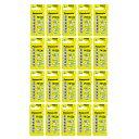 【送料無料】補聴器 電池 パナソニック製空気電池 PR536(10A)20個パック 無水銀タイプ