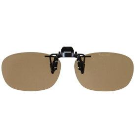 スポルディング 偏光グラス CP-9 偏光ブラウン フリップアップ UV カット 跳ね上げ メガネの上からサングラス ゴルフ 釣り 偏光サングラス クリップサングラス