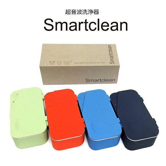 【送料無料】超音波洗浄器 メガネ 洗浄器 SmartCleanPRO スマートクリーンPRO 眼鏡 超音波クリーナー *プロ仕様メガネ拭き付き